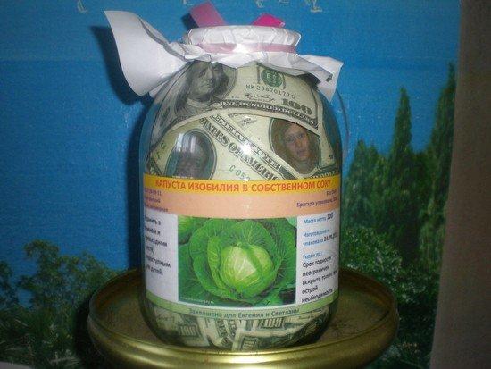 Как сделать денежный подарок на свадьбу