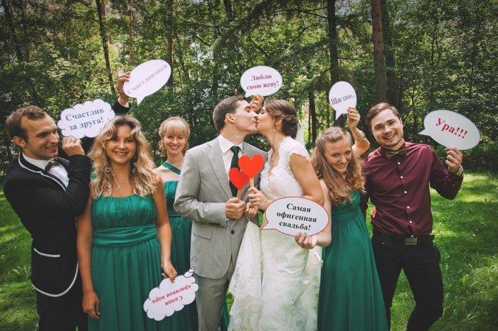 Таблички для свадьбы