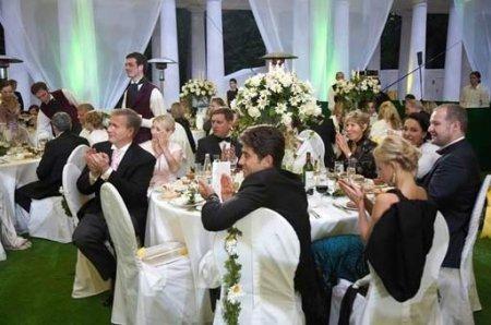 Розыгрыш призов на свадьбе