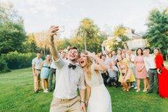 Сценарий свадьбы для небольшой компании на природе
