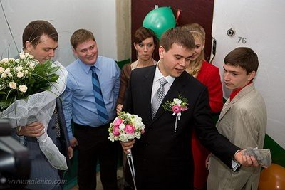 Жених платит за невесту