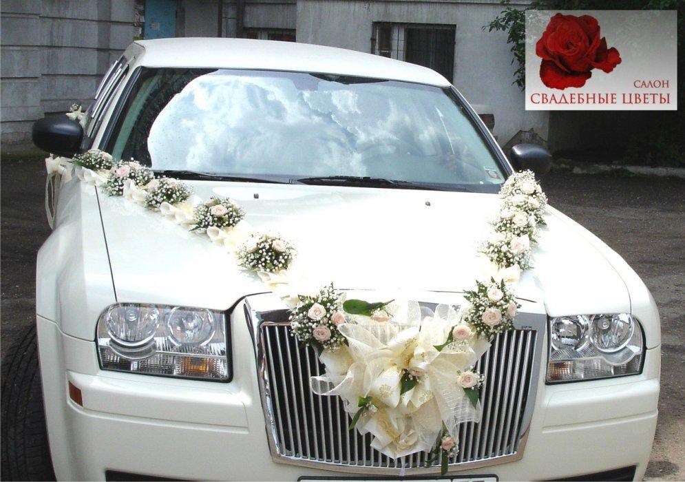 Украшения из цветов на свадебную машину своими руками мастер класс 56