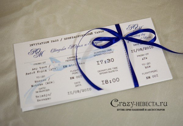 Билеты в подарок на день рождения 367
