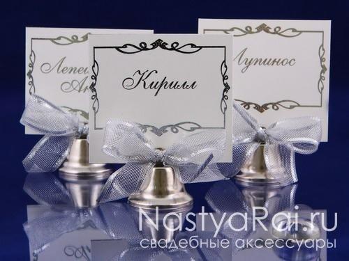 Карточки с именами гостей за столом своими руками