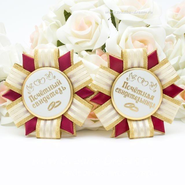 Подарок молодоженам на свадьбу от свидетелей