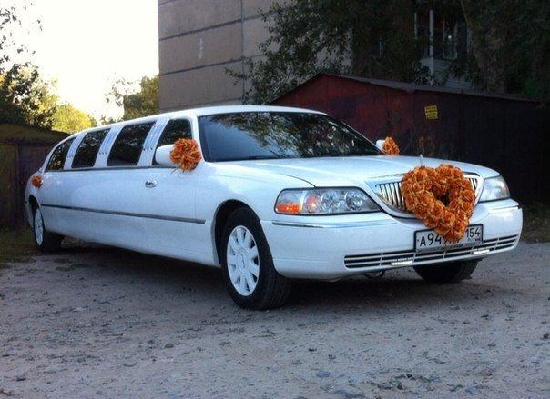 Новосибирск лимузин на свадьбу в