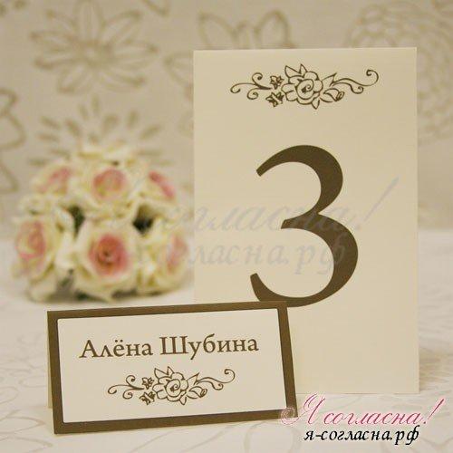 Таблички для рассадки гостей на свадьбе своими руками