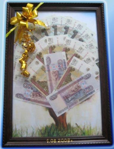 Как оригинально подарить деньги на свадьбу, сколько денег, как 12