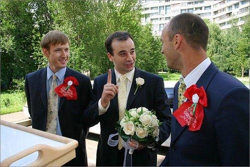 Обряд выкупа невесты