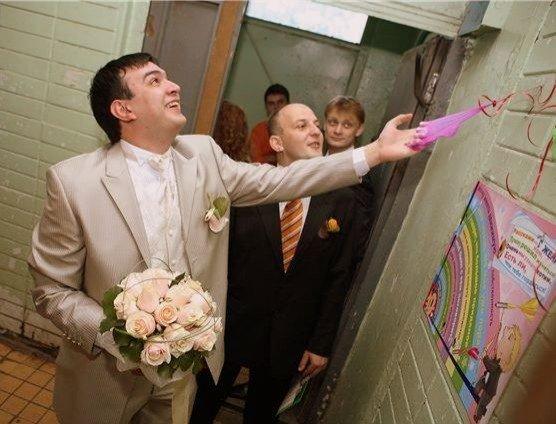 Конкурсы для невесты на свадьбу