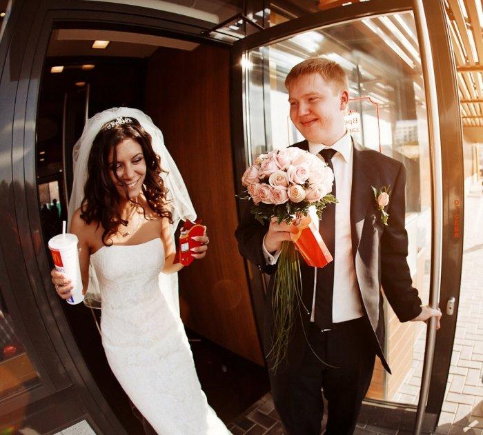 свадьба в макдональдсе фото