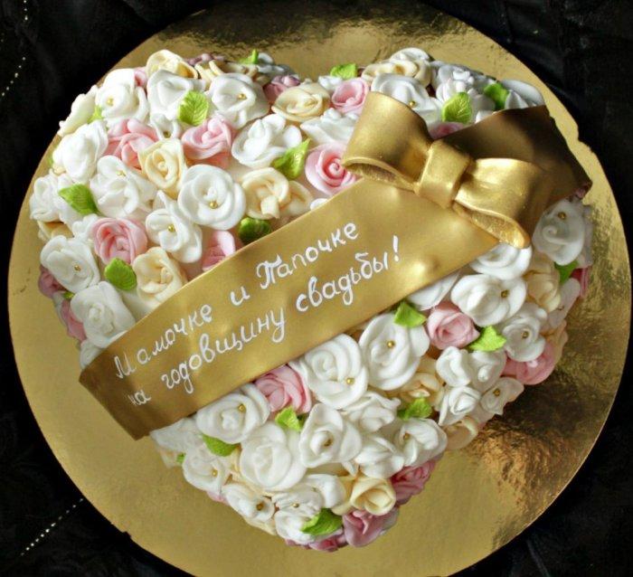 Картинки торт на годовщину свадьбы родителям