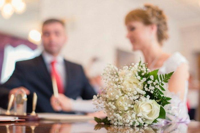 Электронная регистрация брака москва