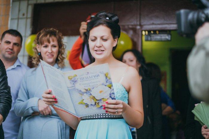 Прикольный выкуп невесты 2017 г