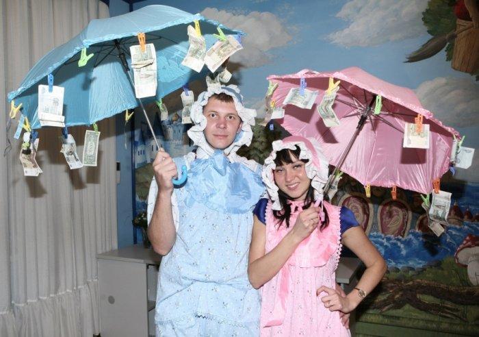 получить смешное поздравление на свадьбу с зонтом с деньгами когда