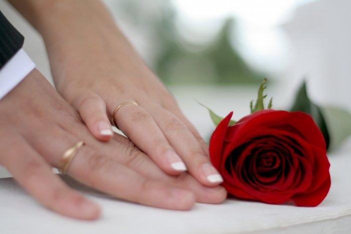 C годовщиной свадьбы