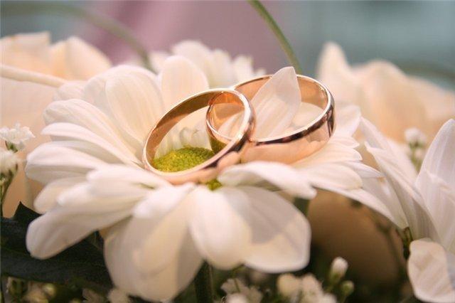 Брак и любовь поздравления 710