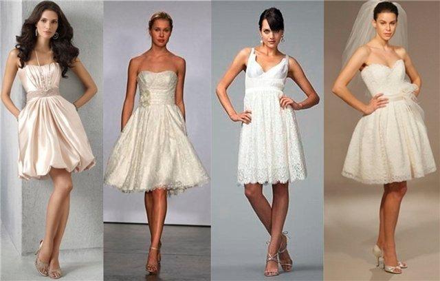 фото платья на второй день свадьбы