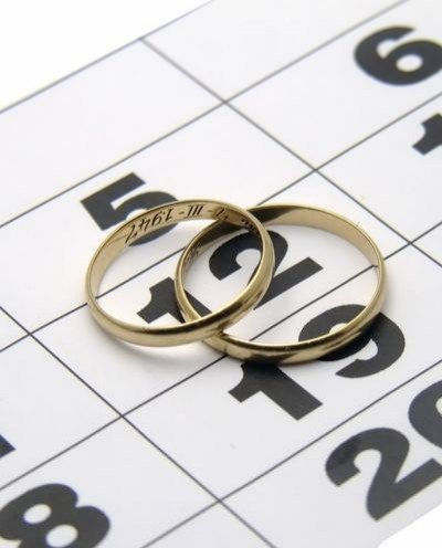 как узнать дату бракосочетания знакомых