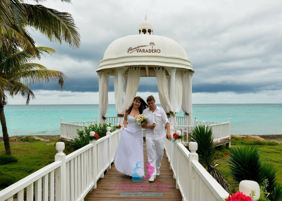 многих свадьба на варадеро фото помогла