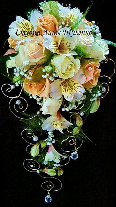 Свадебный букет в симферополе роза челябинск