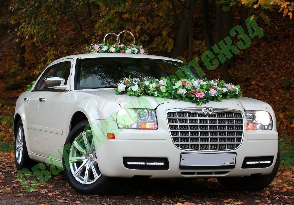 Фото крайслер для свадеб