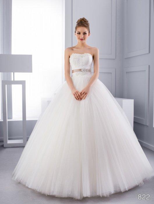 Свадебные платья нижний новгород салоны