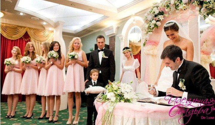 бизнес план свадебного агентства идеальная свадьба новые вакансии: