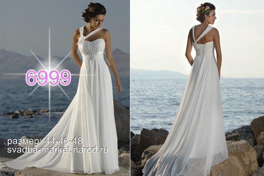 Распродажа свадебных платьев скидки