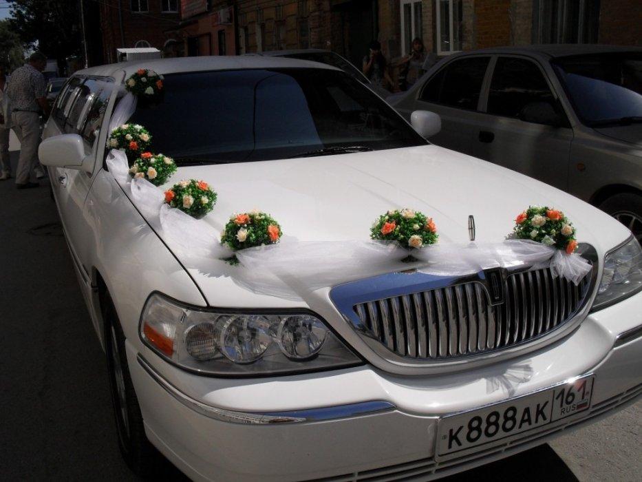 Свадебные машины ростов на дону