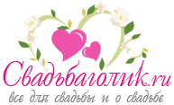 https://svadbagolik.ru/views/svadbagolik/images/logo.png